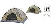 Палатка Автомат двухместная SY-A01-F, фото 1