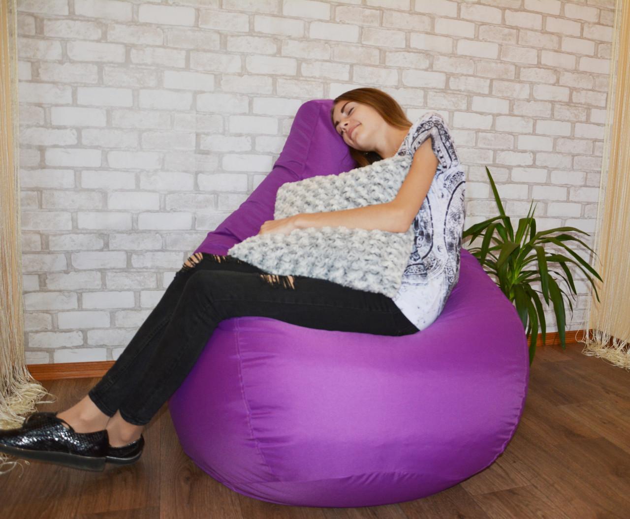 Кресло Мешок, бескаркасное кресло Груша ХХХЛ, цвет фиолетовый