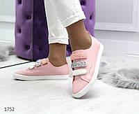 Кеды кроссовки  женские пудра на липучках  40