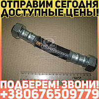 ⭐⭐⭐⭐⭐ РВД 0210 Ключ 41 d-20 2SN (производство  Агро-Импульс.М.)  Н.036.87.0210 2SN