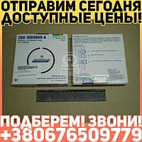 ⭐⭐⭐⭐⭐ Кольца поршневые Д 260 Поршень Комплект (МОТОРДЕТАЛЬ)  260-1004060-Б
