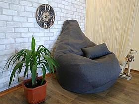 Кресло Мешок, бескаркасное кресло Груша ХXL 130*90см Мягкий Пуф ткань Рогожка + внутренний чехол. Для взрослых