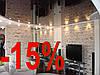 Акция! Скидка 15% на монтаж натяжных потолков!
