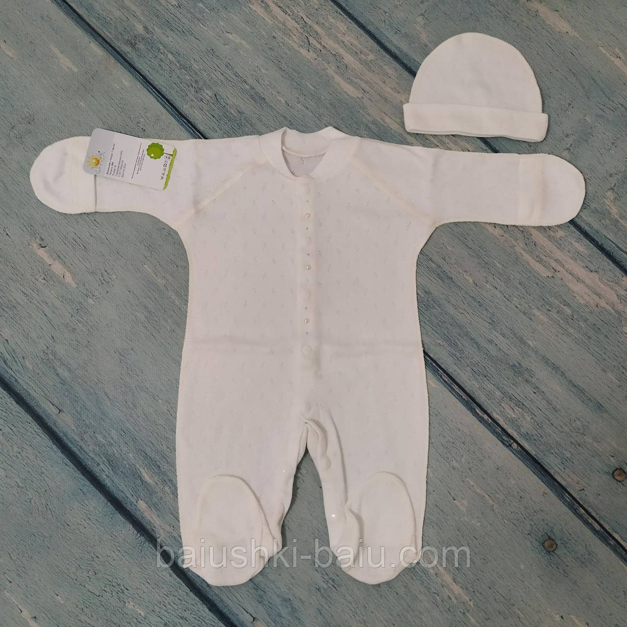 Человечек и шапочка для новорожденного летний в роддом (ажур), ТМ Happy Tot
