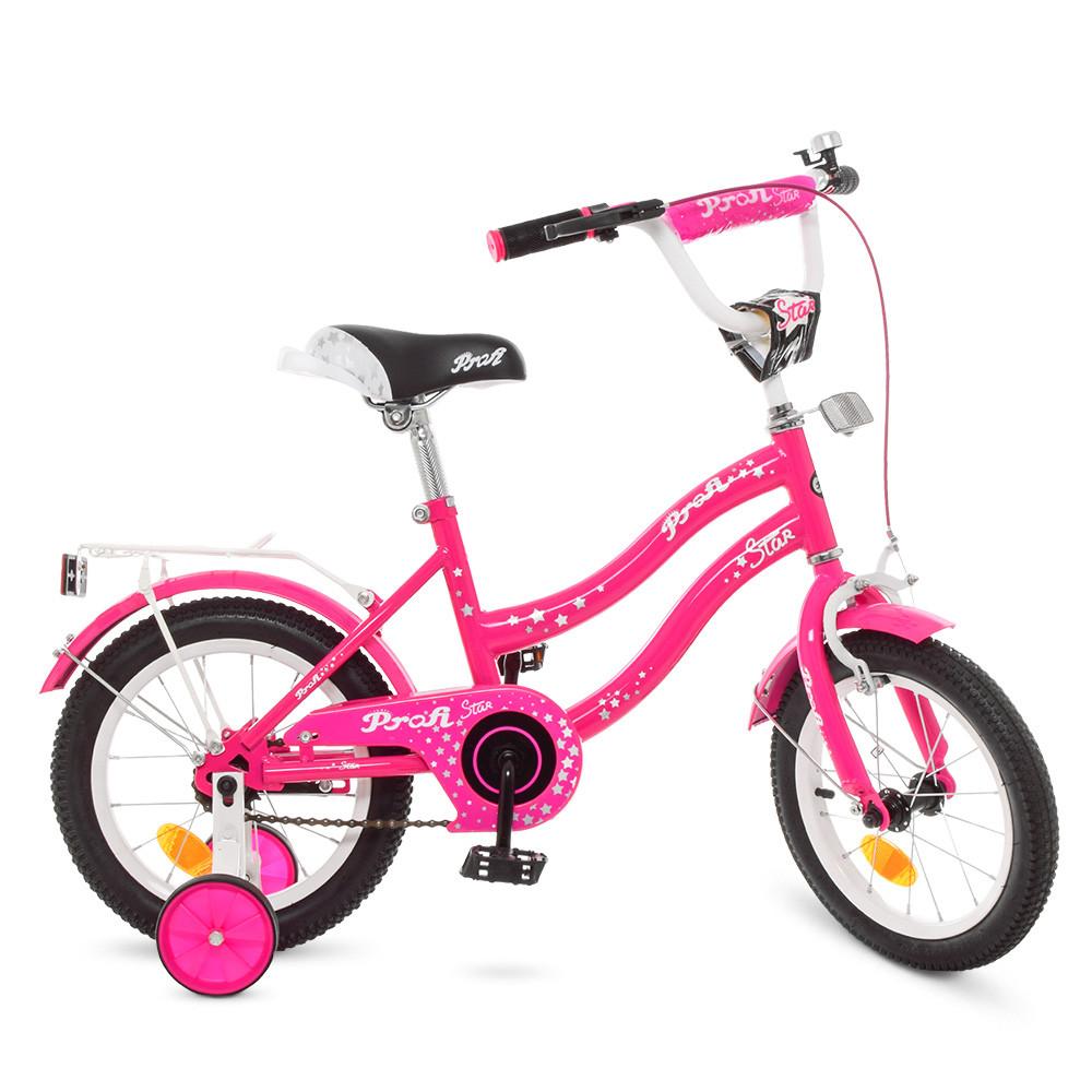 Велосипед дитячий PROF1 14д. Y1492 Малиновий