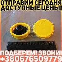 ⭐⭐⭐⭐⭐ Крышка бака топливного МТЗ пластмассовый (бренд  МТЗ)  082-1103010