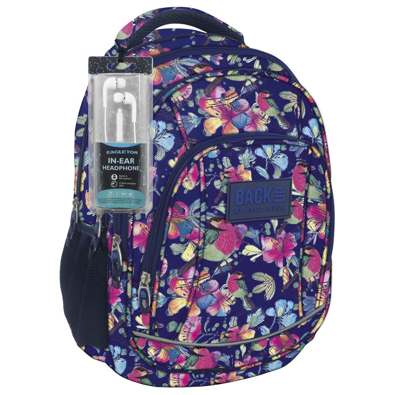 Рюкзак Back UP Model A12 - наушники в подарок