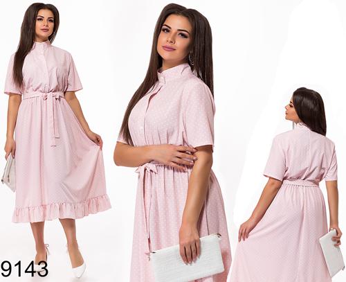 0d702e15b91 Летнее модное платье миди на пуговицах (пудра) 829143 - СТИЛЬНАЯ ДЕВУШКА  интернет магазин модной