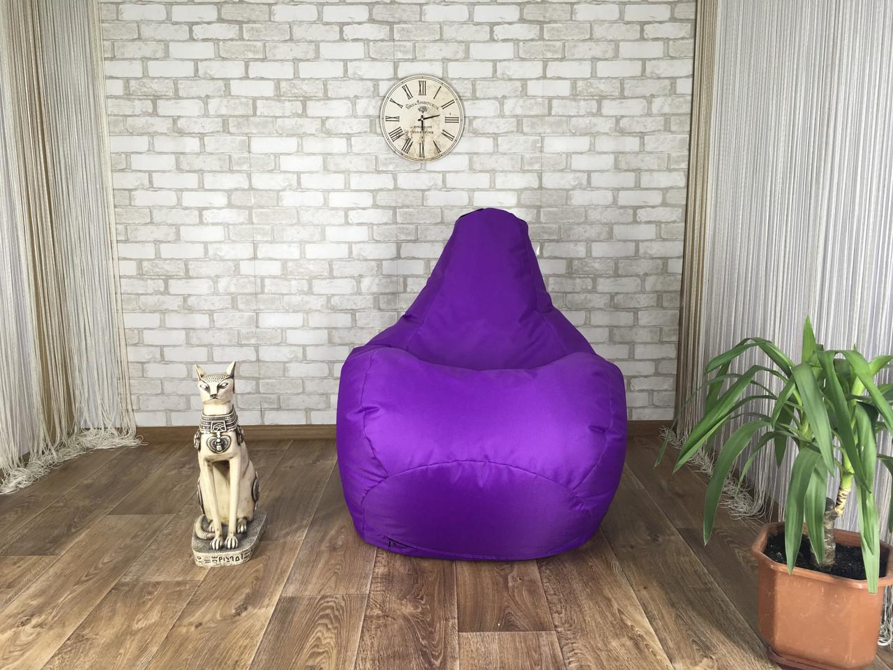 Кресло Мешок, бескаркасное кресло Груша ХХЛ, фиолетовый