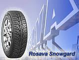 205/60 R16 Rosava SNOWGARD зимняя шина, фото 4
