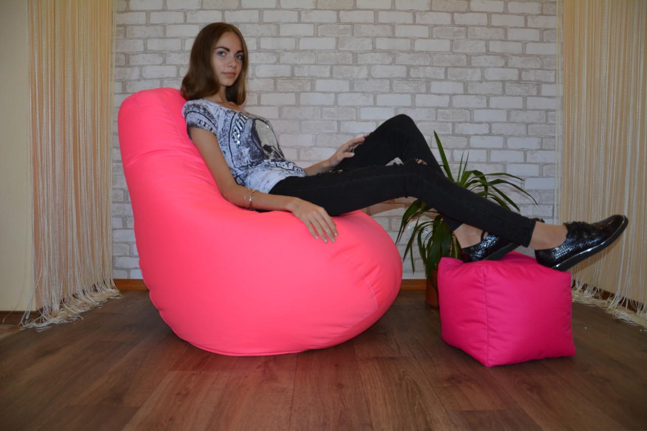 Кресло Мешок, бескаркасное кресло Груша ХХЛ, розовый