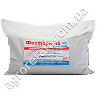 Удобрение Фосфоритная мука 1 кг