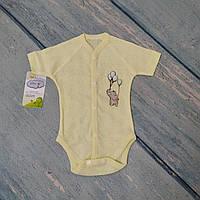Боди футболка короткий рукав для новорожденного (ажур), ТМ Happy Tot