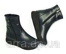 Женские кожаные ботинки на спортивной подошве