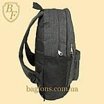 Рюкзак городской, спортивный серый, фото 4
