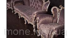 """Комплект м'яких меблів у стилі Бароко """"Ізабелла"""", фото 2"""