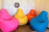 Кресло Мешок, бескаркасное кресло Груша ХХЛ, цветные