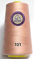 Швейные нитки №101 40/2 полиэстер Kiwi Киви 4000ярдов