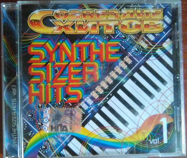 CD диск. Сборник Synthesizer Hits. Созвездие Хитов (vol. 1)