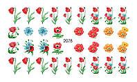 Слайдер-дизайн 2078 X-Ray, Вуаль, Акварель, Цветы