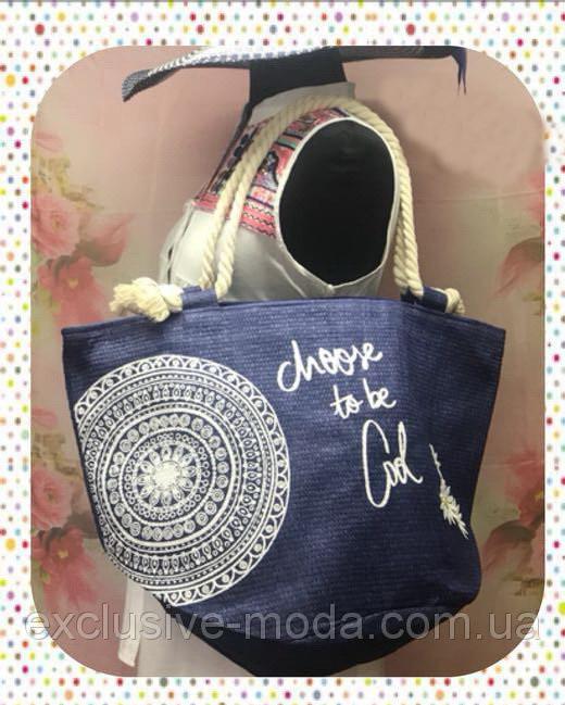 Пляжная женская сумка с замысловатым узором