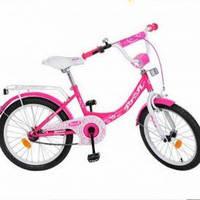 """Велосипед 20"""" дюймов 2-х колесный Profi, розовый, новый ручной тормоз, багажник, звоночек"""