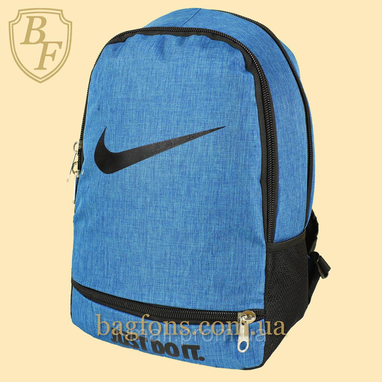 Рюкзак городской, спортивный