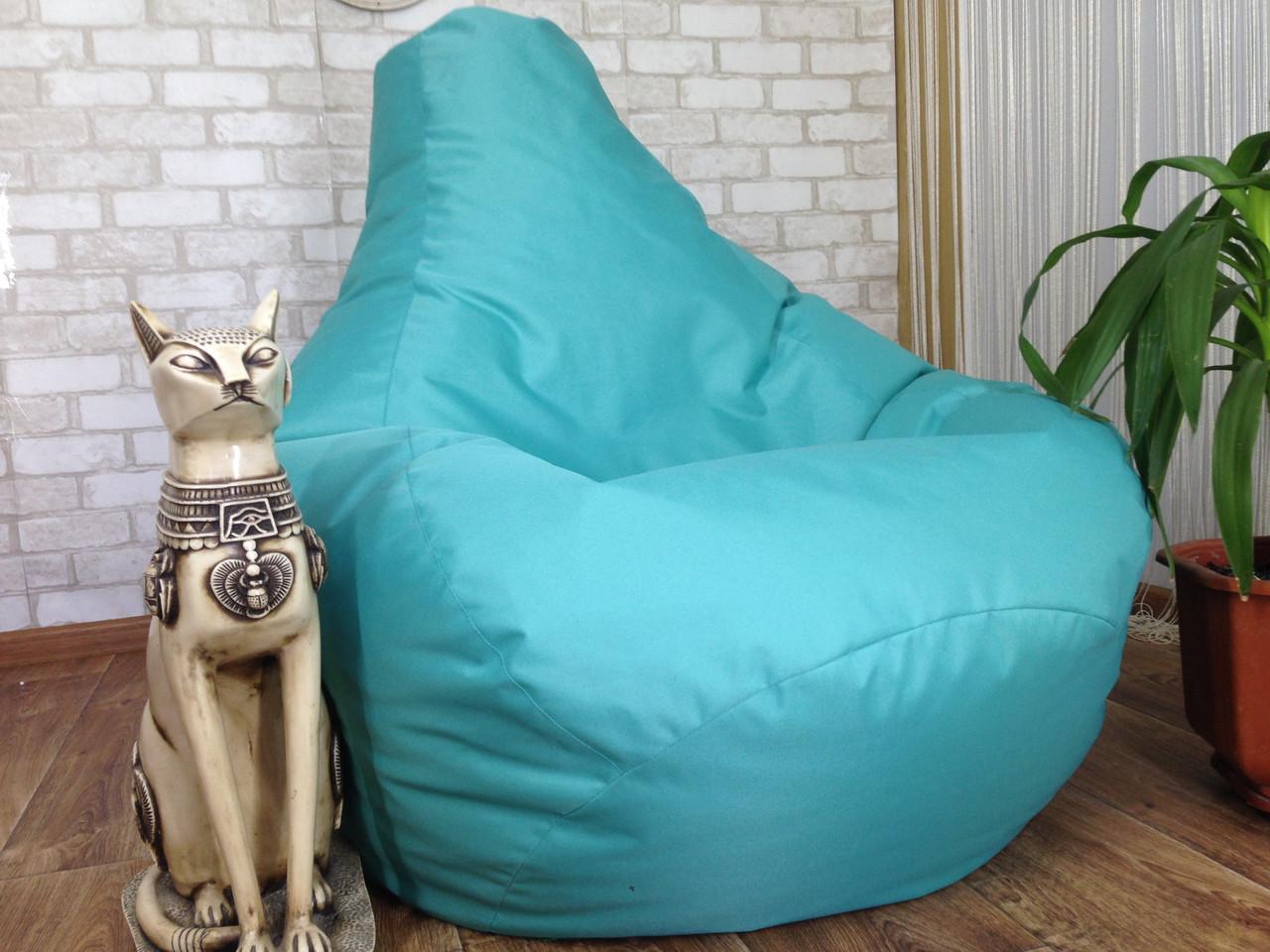 Кресло Мешок, бескаркасное кресло Груша ХХЛ,  морская волна