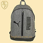 Спортивный рюкзак , фото 2