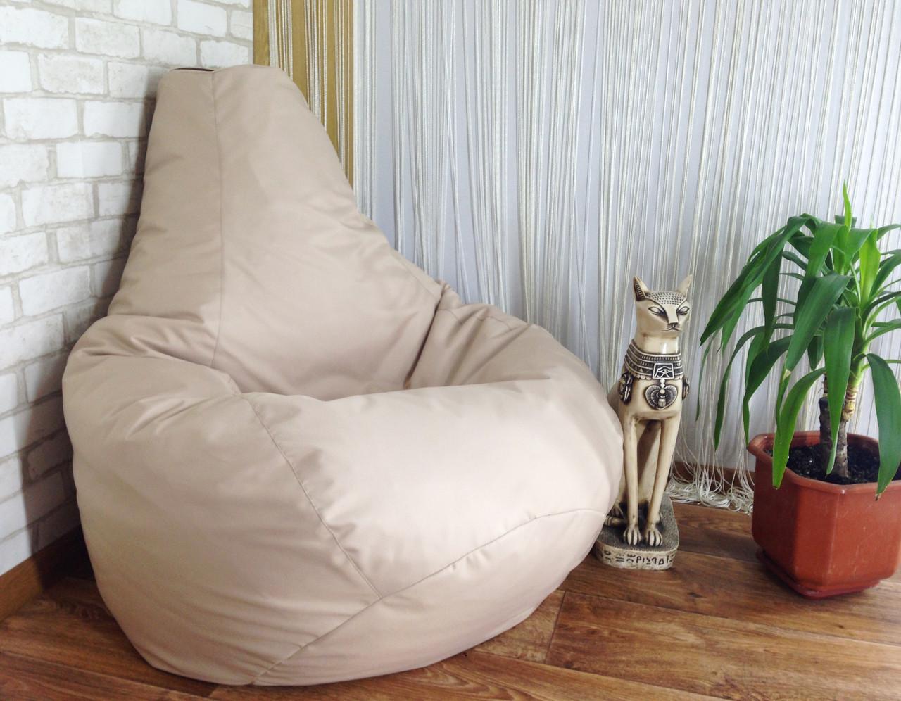 Кресло Мешок, бескаркасное кресло Груша ХХЛ, бежевый