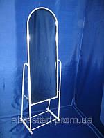 Торговое напольное зеркало белое в металлической рамке на ножках