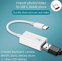 USB Type C OTG 2.0 Білий