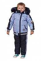 Комбинезон детский зимний для мальчика