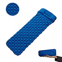 Туристический коврик, матрас надувной, синий