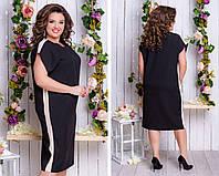 Женское платье с лампасами Креп костюмка Размер 50 52 54 56 В наличии 2 цвета, фото 1