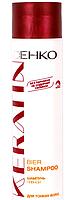 ШАМПУНЬ ПИВНОЙ С КЕРАТИНОМ ДЛЯ ТОНКИХ ВОЛОС - С:ЕНКО Keratin Bier Shampoo,250 мл