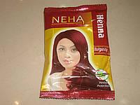 Хна для волос 20 грамм NEHA Burgundy