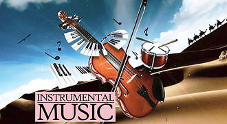 Інструментальна музика
