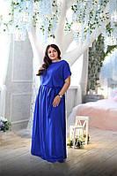 22207bb6d9d Платье больших размеров для полных женщин в Украине. Сравнить цены ...