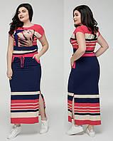 69416f5d1d2 Длинное платье в пол больших размеров легкое женское летнее трикотажное
