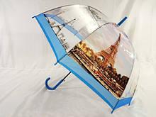 Женская прозрачная трость Эфелева башня 8 спиц  цвет синий