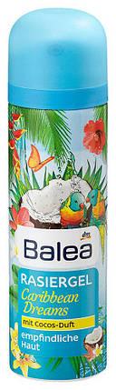Гель для депиляции Balea Caribbean Dreams 150мл, фото 2