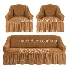 Комплект универсальных, натяжных чехлов на диван и 2 кресла, фото 2