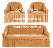 Комплект универсальных, натяжных чехлов на диван и 2 кресла, фото 3