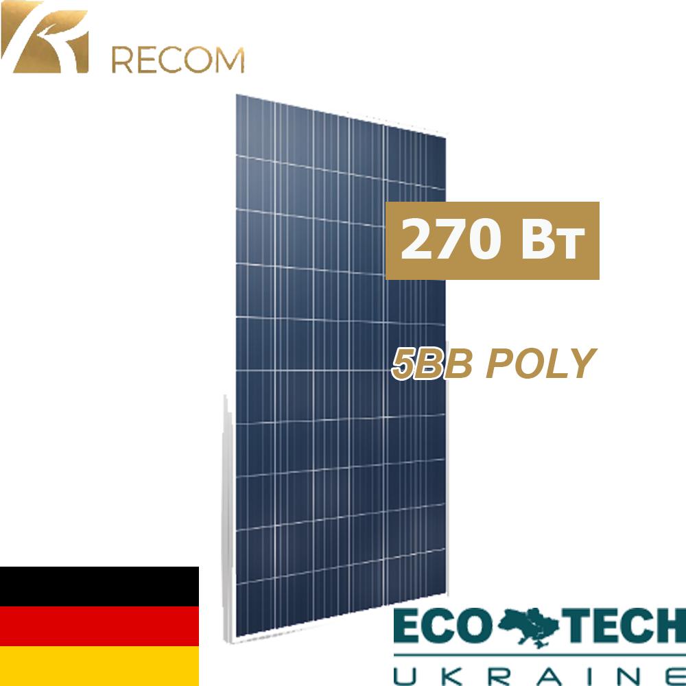 RECOM RCM-270-6PB солнечная панель (батарея, фотоэлектрический модуль)