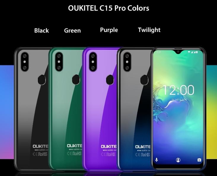 "Gradient OUKITEL C15 Pro 6.08"" (1280x600) Android 9/ Helio A22/ 2/16GB/ 8Мп/ 3200мАч + чехол"