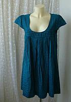 Платье туника женская летняя хлопок бренд Atmosphere р.48