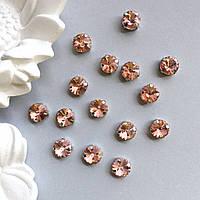 Кристаллы Риволи 10 мм в оправе. Цвет: Peach (персиковый)