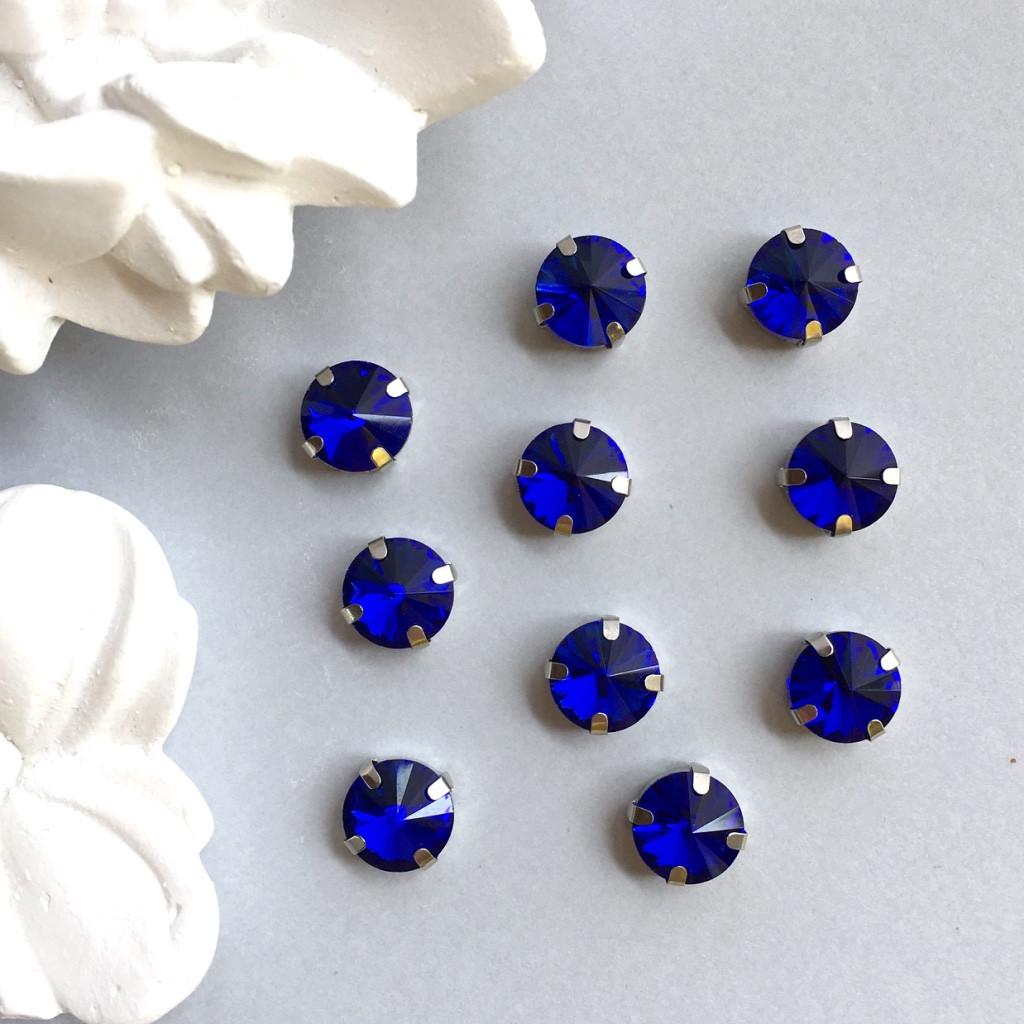 Кристаллы Риволи 10 мм в оправе. Цвет: Royalblue (Королевский синий)