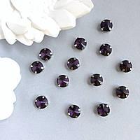 Кристаллы Риволи 10 мм в оправе. Цвет: Deep purple
